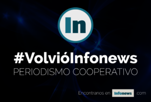 infowscoope